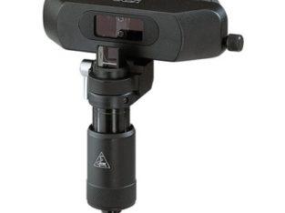 Έμμεσο Διόφθαλμο Οφθαλμοσκόπιο Heine