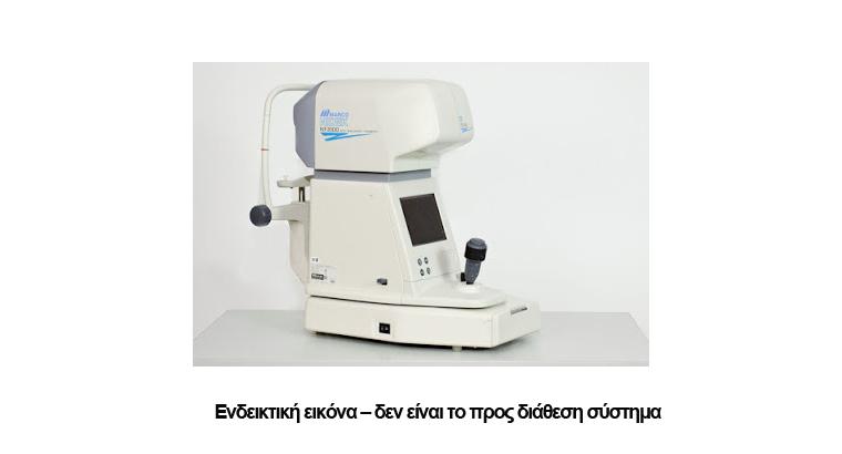 NIDEK NT 3000 ΤΟΝΟΜΕΤΡΟ