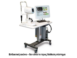 Μεταχειρισμένο OCT Optovue IVUE
